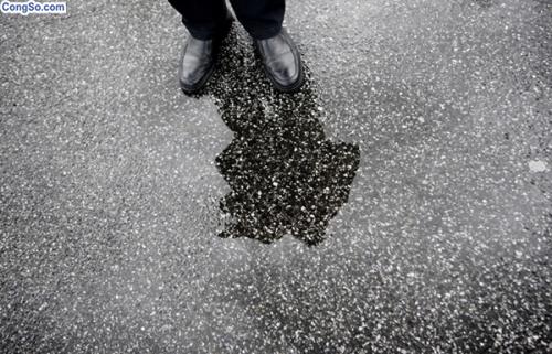 Bước chân lặng lẻ