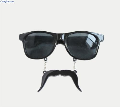 Kính mustache